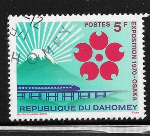 Dahomey Used  [10276]