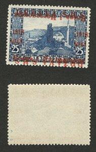 BOSNIA - SHS - MNH STAMP, 25h - ERROR -TETE BECHE OVERPRINT - CERTIFICATE - 1918