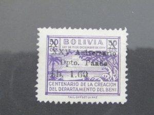 Bolivia 491 MH