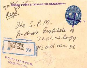Indian States Travancore-Cochin 1a State Crest Envelope 1970 [Nagercoil] Regi...