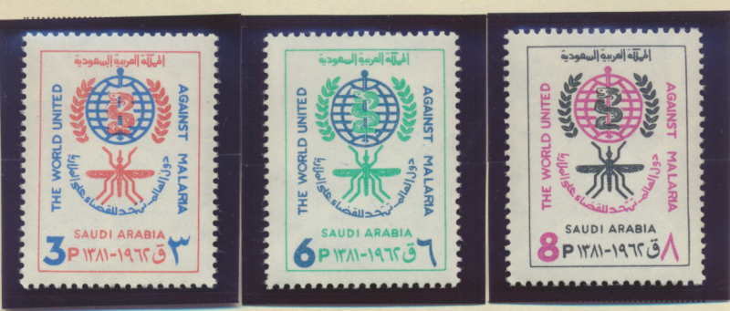 Saudi Arabia Stamps Scott #252 To 254, Mint Never Hinged, Good Centering - Fr...