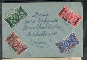 MOROCCO COVER (PP2912B)  KGV   SILVER JUBILEE SET ON COVER TO CASABLANCA FR CURR