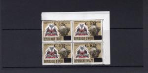 Haiti 1986  Sc# 825 U.P.U  (1) Surcharged Block of 4  MNH VF