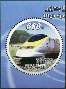 Korea 2008. High-speed train company Eurostar (MNH OG) Stamp