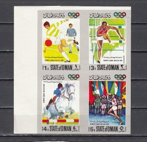 Oman State, 1968 Local issue. Olympics & Scouts w/Flags 4 values only. IMPERF. ^