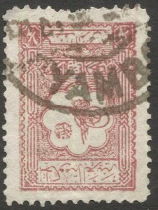 SAUDI ARABIA Nejd 1926 Sc 100, Used, F-VF, Scarce YAMBO cancel