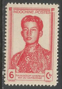 INDOCHINA 226 MNG A332