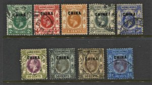 STAMP STATION PERTH Hong Kong #9 China Overprint Stamps - Unchecked