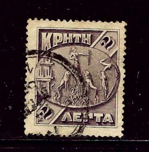 Crete 74 Used 1905 issue