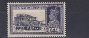 PATIALA  1937 - 38  S G  90   8A  SLATE VIOLET    MH  CAT £50