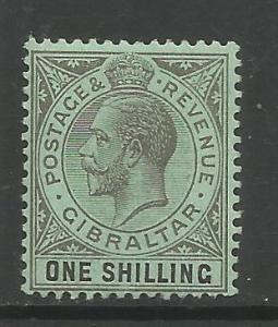 FRANCE  71  MINT HINGED, KING GEORGE V
