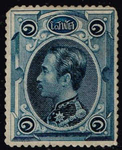 Thailand Stamp Thailand SIAM STAMP 1883 King Chulalongkorn UNUSED NG STAMP