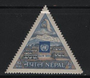 NEPAL, 89, HINGED, 1956, MOUNTAIN VILLAGE AND UN EMBLEM