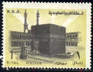 Holy Ka'aba, Saudi Arabia stamp SC#710 used