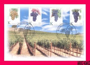 TRANSNISTRIA 2019 Flora Fruits Viticulture Grape Wine Winemaking Vineyards FDC