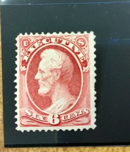 O13  US OFFICIAL 6c  EXECUTIVE DEPT 1873  unused cv $325