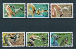 [105322] Afghanistan 2000 Birds vögel oiseaux swan flamingo pelican duck  MNH