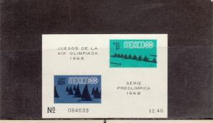 MEXICO C336a SOUVENIR SHEET MNH 2014 SCOTT CATALOGUE VALUE $3.50