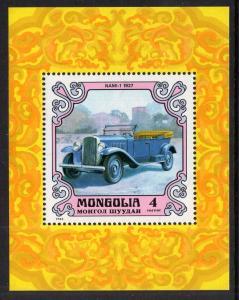 Mongolia 1136 Cars Souvenir Sheet MNH VF