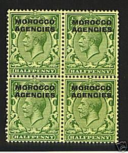 British Offices Morocco #209 VF MNH - 1917 1/2d George V