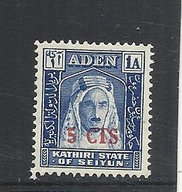 Aden Kathiri State of Seiyun #20 mint cv $.25