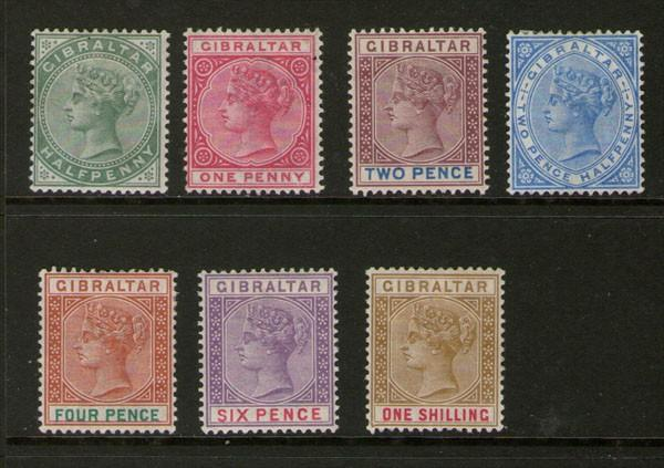 Gibraltar 1895 QV SG 39-45 set of 7  MH