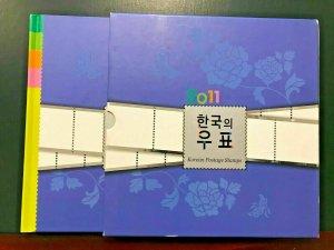 SOUTH KOREA 2011 ANNUAL BOOK COMPLETE MNH -RARE LUSSO LIBRO ANNUALE SUD COREA **