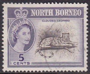 Malaya (North Borneo) 1961 SG393 Used