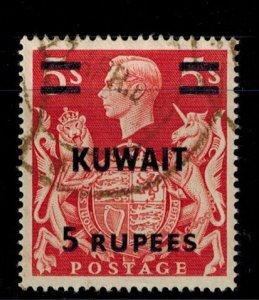 Kuwait 81 used VF