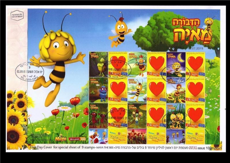 ISRAEL FESTIVALS STAMP 2015 MAYA THE BEE SHEET ON FDC CHILDREN BOOK