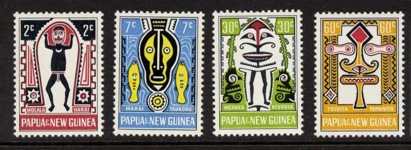 Papua New Guinea 221-4 MNH Art, Myths of Elema People