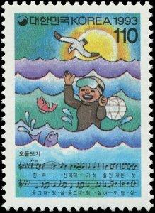 Korea 1993 Sc 1701 Bird Seagull Song