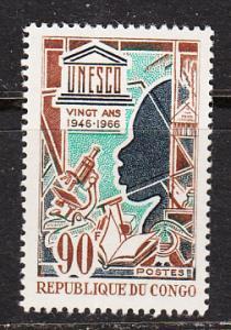 P R Congo SC# 152  1966 UNESCO MNH