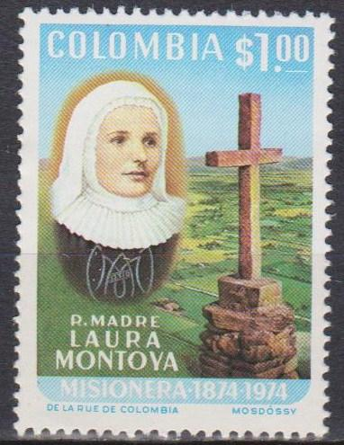 Colombia #820  MNH VF (B128)