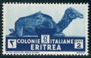 Eritrea  #158  Mint NH CV $2.40