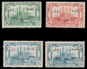 Turkey 1913 SURCHARGES POSTAGE DUE SET MNH #J59-62 CV$49.00 as hinged Mic... ...