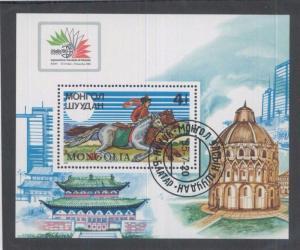 MONGOLIA Souvenir Sheet Sc# 1473 Used - Man on Horse FOS141