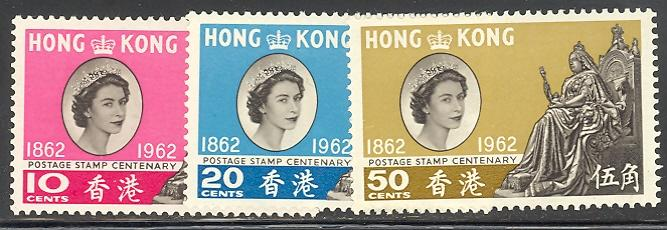 Hong Kong #200 - 202   Mint    VF LH/NH