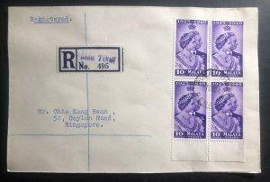 1948 Penang Malaya Royal Silver Wedding King George VI Cover To Singapore