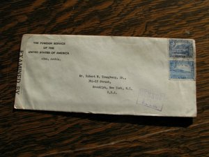 Aden Stamp Cover Censor Sc#18, #21 1945 US Foreign Service Usage
