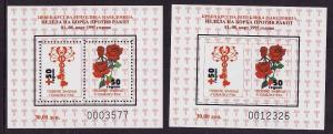 D1-Macedonia-Sc#RA65-two unused NH sheets,perf and imperf-Re