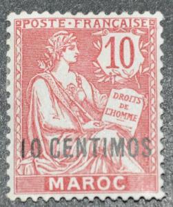 DYNAMITE Stamps: French Morocco Scott #16 – MINT hr
