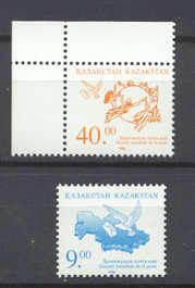 Kazakhstan 156-57 MNH Post Day/UPU SCV4.15