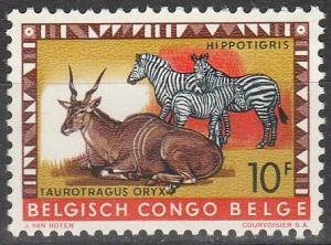 Belgian Congo #317 MNH  (K557)