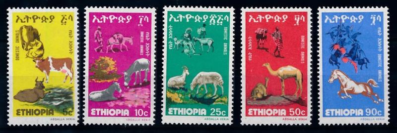 [65551] Ethiopia 1978 Domestic Animals, Cow Donkey Horse Sheep  MLH
