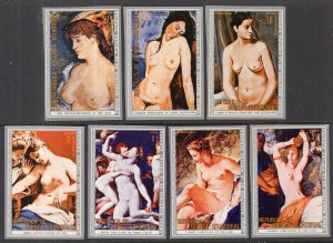 Equatorial Guinea 7374-7380 Paintings Imperfs MNH VF