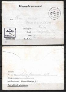 GERMANY WWII. 1943. LETTER-SHEET FROM OFLAG Xc - POW CAMP FOR POLISH OFFICER