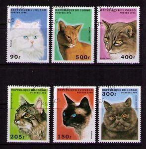 CONGO P.R. Sc# 1095 USED FVF Set of 6 Cats Coon Persian