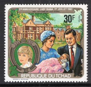 Chad 395 Princess Diana MNH VF