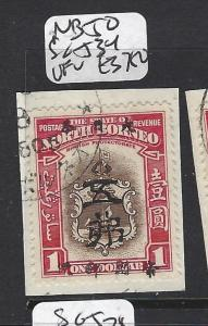 NORTH BORNEO JAPANESE OCCUPATION (P0110BB) $5.00/$1.00  SG J34  VFU  VERY RARE